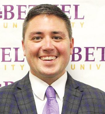 Bethel University Head Coach Chris Nelson, NAIA Division I Women's Basketball Coach of the Year