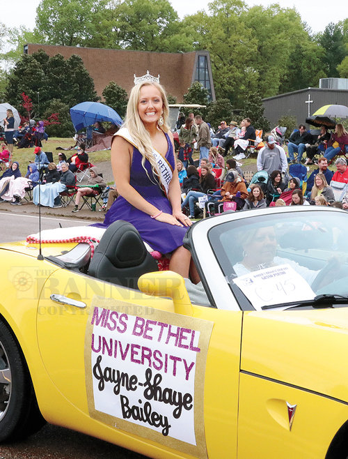 Miss Bethel University — Jayne-Shaye Bailey of Gleason. She will compete in the Miss Tennessee Volunteer pageant in June.
