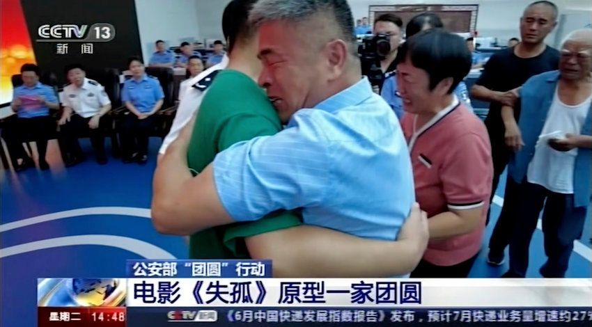 In this image taken from a video footage run by China's CCTV via AP Video, Guo Gangtang at right embraces his long lost son Guo Xinzhen during a reunion after 24 years in Liaocheng in Central China's Shandong province on Sunday, July 11, 2021. Guo was abducted as a toddler outside their home. (CCTV via AP Video)
