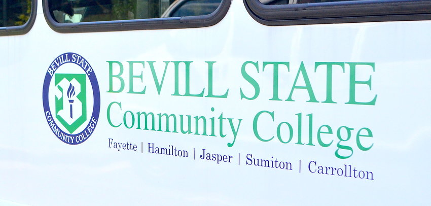 Bevill State Community College will require masks in some classrooms and other areas of campus during the fall semester.