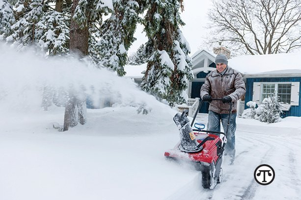 Be careful when changing directions while using your snowblower.