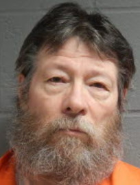 Ernest Wholaver, in a photo provided Jan. 12, 2018, to the Press & Journal by the Pennsylvania Department of Corrections/SCI-Greene.