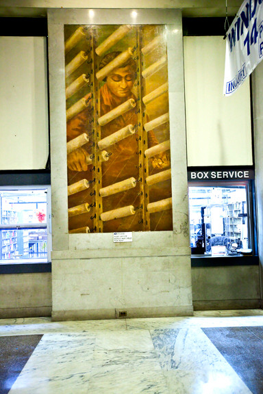 Social Realist Murals by Ben Shahn are on view as at the Bronx General Post Office at 558 Grand Concourse.
