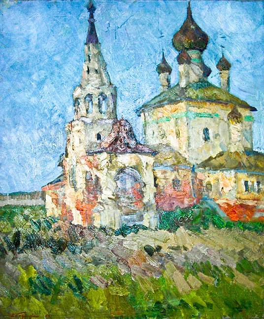 Vladimir Gavrilov, 'Uglich, The Church of Iowan.'