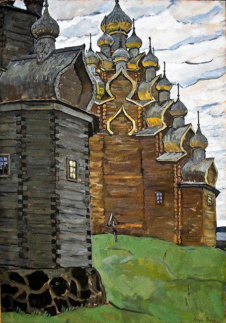 Igor Popov, 'Kizhi, The Cathedral (Preobrazhensky Church).'