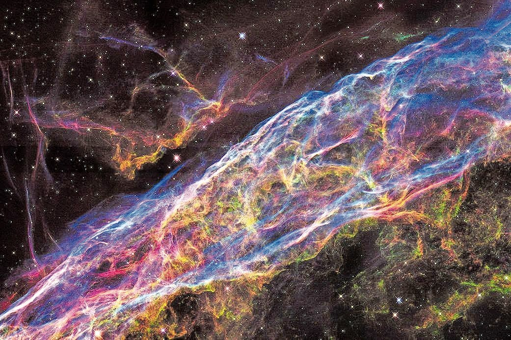 This is a nebula supernova remnant, left behind by the explosion of a massive star thousands of years ago.