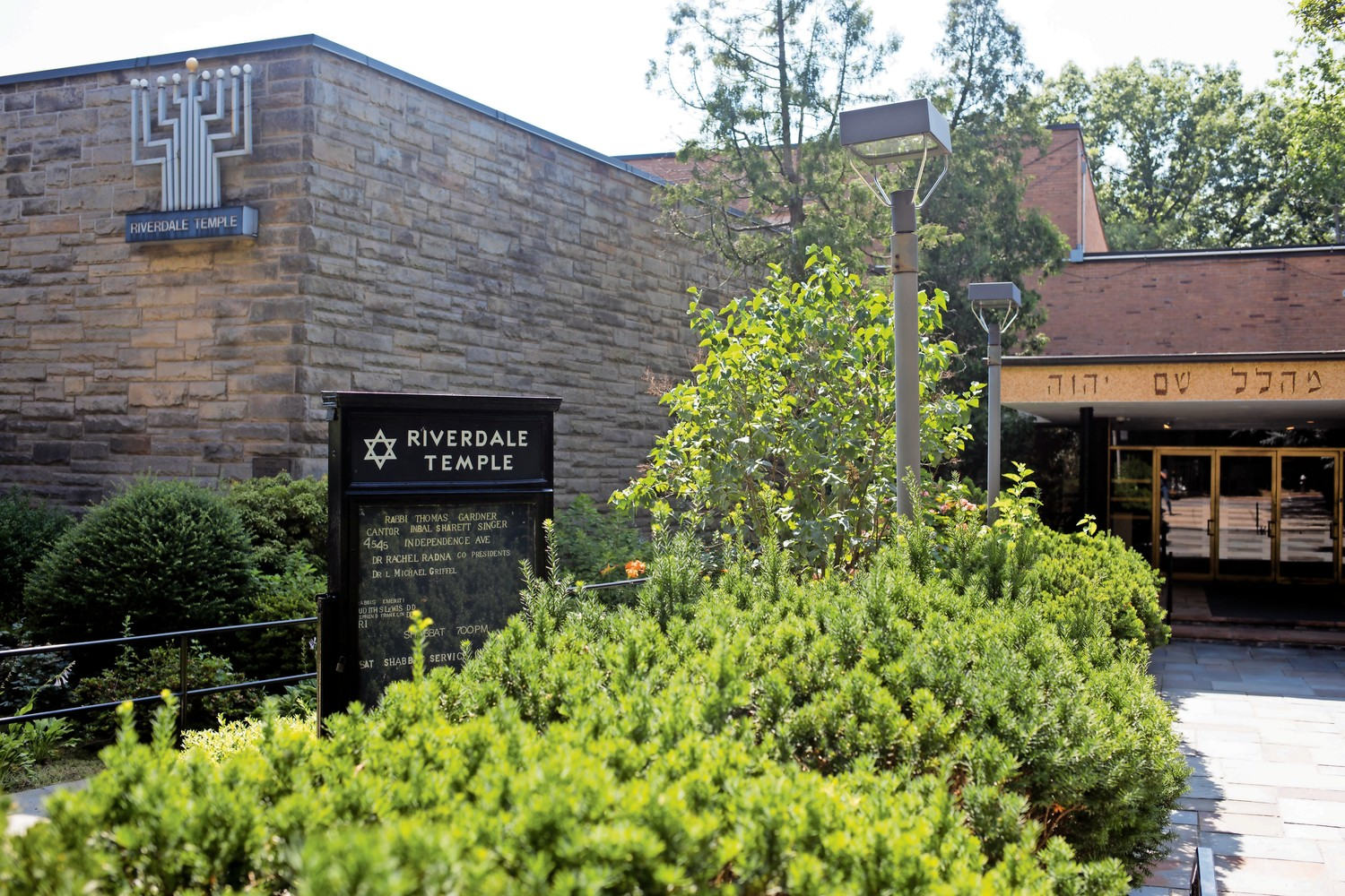 The Riverdale Temple charged Community Board 8 $1,300 to host their four-hour land use meeting there on June 7.