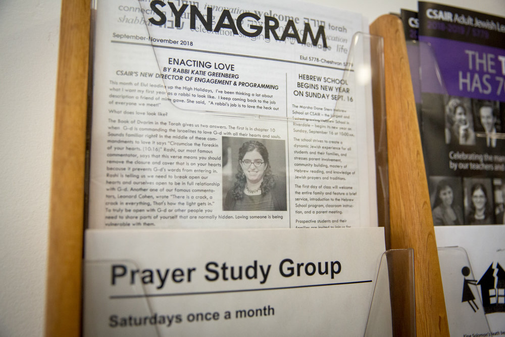 The Conservative Synagogue Adath Israel of Riverdale's newsletter, Synagram, highlights Rabbi Katie Greenberg's writings. Greenberg is the synagogue's new engagement and programming director, which carries a number of responsibilities, including planning community events.