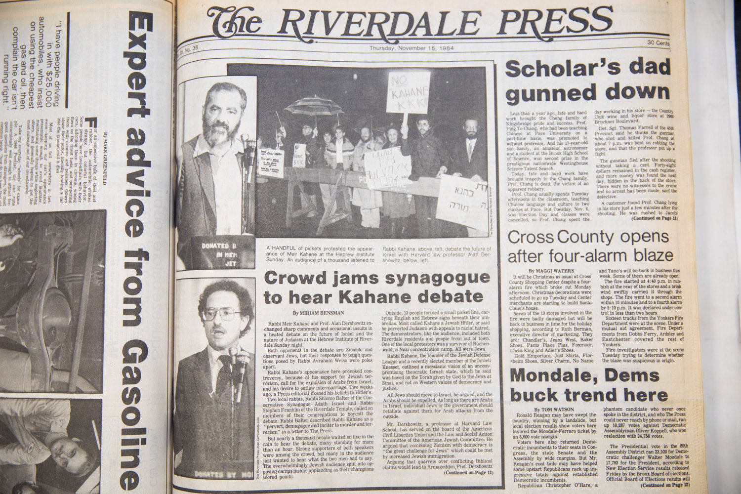The March 1, 1984 edition of The Riverdale Press provided extensive coverage of the debate between then-Harvard Law School professor Alan Dershowitz and Rabbi Meir Kahane. While both were observant Jews and Zionists, they had sharply different opinions on the future of Israel.