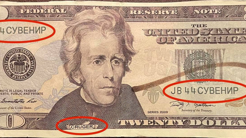 FAKE BILLS — Oneida Police are warning the public about some counterfeit $20 bills circulating in the city.(Photo courtesy Oneida Police Department)