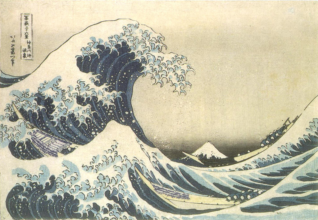 Adrift on an uncertain sea— Japanese block print (1830-32)of the Great Wave off Kanagawa by Katsushika Hokusai. The boats buffeted by waves are like individuals adrift on an uncertain sea of sense experience who must build stable society with others also adrift.  Metropolitan Museum of Art