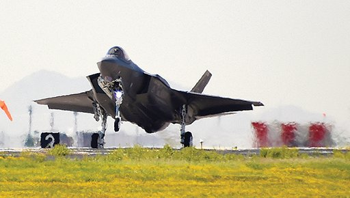 An F-35 fighter jet prepares to take off at Luke Air Force Base in Glendale. [Submitted photo]